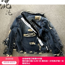 Chaos DRKLAC2018 Spring and Summer New Chinese Fashion Handmade Old Ribbon Jean Jacket Men