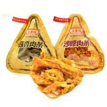 全家福沙爹酱香肉条猪肉干猪肉脯熟食即食儿童办公室休闲零食 包邮图片