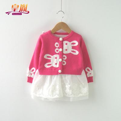 皇胤女童春秋装毛衣裙小孩婴儿纯棉兔子春季针织开衫线衣宝宝外套