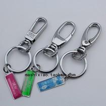 正品博友钥匙扣不锈钢男士腰挂钥匙圈钥匙挂结实全国包邮