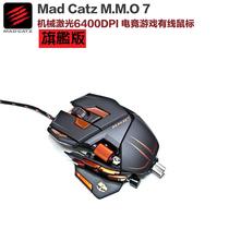 Гонка титана Mad Catz M.M.O.7 Мэй плюс Лев MMO7 едят куриные lol герой CF игре мыши спортивная(ый)