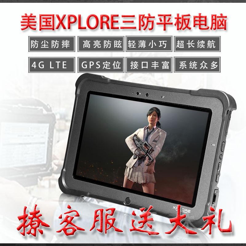 三防二手平板电脑windows系统户外调试BOBCAT山猫ix101B1 win10