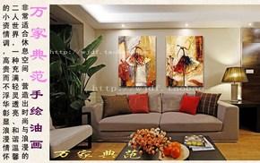 新年特价 手绘油画 现代客厅卧室有框挂画玄关装饰画 抽象芭蕾舞
