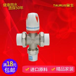 上海金牛 散热器 暖气片ppr三通专用温控阀门 全铜温控角阀 包邮
