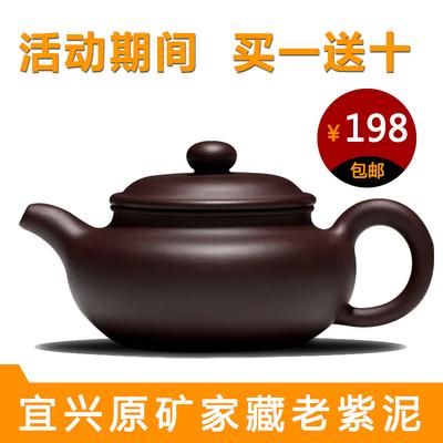 嘉木宜兴正品紫砂壶名家纯全手工紫砂茶壶茶具 特价原矿仿古壶