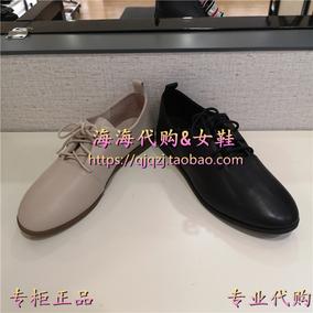 森达/SENDA2019春女鞋单鞋专柜正品国内代购 V91VTS20D VTS20 AM9