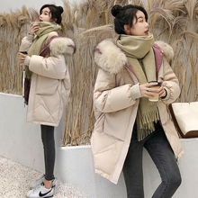 Small Down Dress Female Fitness 2008 Winter Dress New Mid-long Large-collar White Duck Down White Cocoon Coat