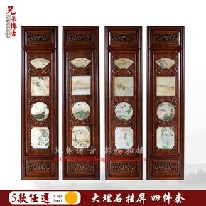 东阳木雕挂件客厅沙发背景 大理石画木雕挂屏条屏实木香樟木挂画
