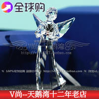 Authentic Shijia 2014 Christmas Angel Pendant 5047231