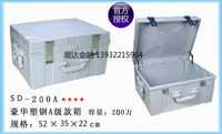 Cash box 2 million cash box, cash box, anti-theft box, escort box, bank-specific, mortgage box