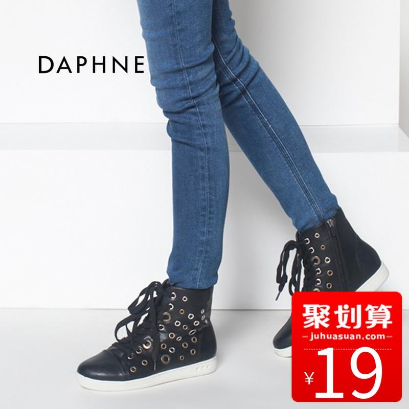 达芙妮专柜正品女靴冬款新款靴子系带平底高帮短靴单靴1515605024
