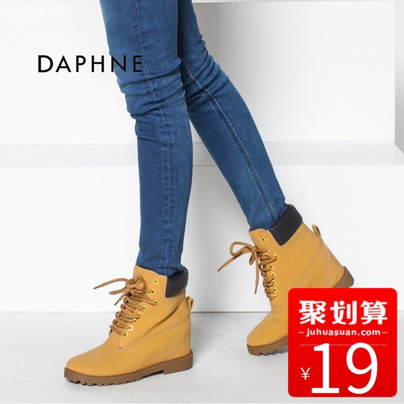 Daphne/达芙妮专柜正品内增高方跟系带平底复古马丁靴1515605001