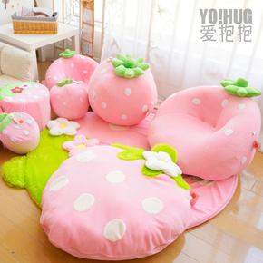 粉草莓玩具卡通可爱家具幼儿园懒人沙发榻榻米垫座椅儿童凳子包邮