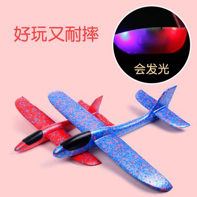 网红泡沫飞机玩具手抛儿童3-6岁男孩子耐摔塑料航模拼装回旋滑翔