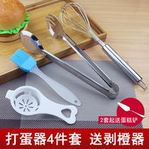 不锈钢打蛋器手动鸡蛋搅拌器 家用手持式不锈钢搅蛋棒 厨房小工具
