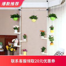 Flower shelf multi-storey indoor specials Space-saving living room wrought-iron balcony flower stand pot rack Green flower stand