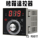Red Diamond oven thermostat thermostat tel72-9001T Willow City instrument temperature meter temperature meter