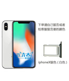 Original Apple x card slot iphonex mobile card tray iphone X black gray white card card holder card holder 8x