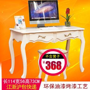 北欧式书桌简约办公桌儿童学习卧室桌子现代烤漆电脑特价白色大