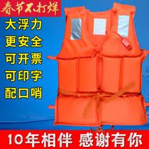 维帕斯专业救生衣大浮力大人便携户外海钓马甲儿童救身衣钓鱼背心