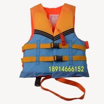 大人游泳背心儿童救生衣钓鱼大浮力男浮潜便携船用加厚专业马甲