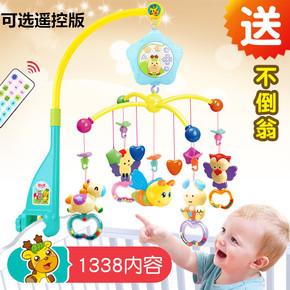 宝宝2音乐旋转床铃3-6个月12新生婴儿童0-1岁小孩床头挂5摇铃玩具