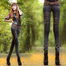 2013秋女装显瘦新款牛仔裤 女韩版拉链装饰小脚 铅笔裤子长靴裤潮