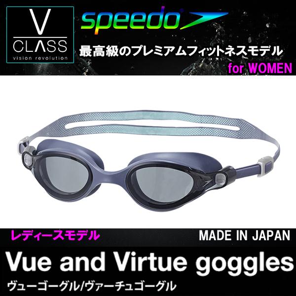 17年新款JP版Speedo/速比涛泳镜大框舒适游泳眼镜女款 SD97G23