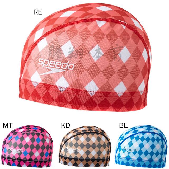 17年款 JP版 Speedo/速比涛 格子纹网布泳帽 SD97C29