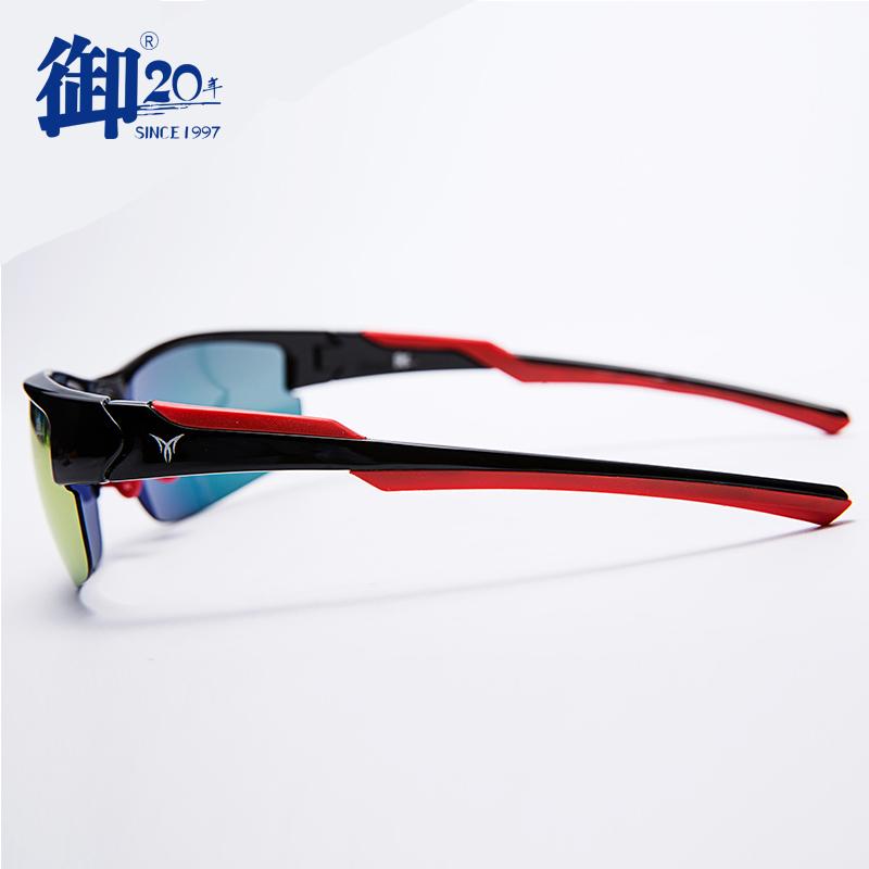 御牌浮水钓鱼眼镜C1703偏光太阳镜防眩钓鱼眼镜开车护目镜偏光镜
