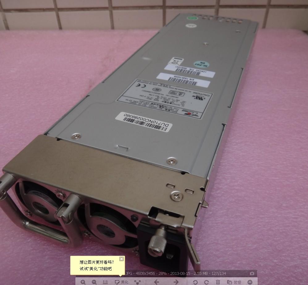 联想R520 G6 650W电源 模块 新巨M1L-5650P3  全新成色 原装正品