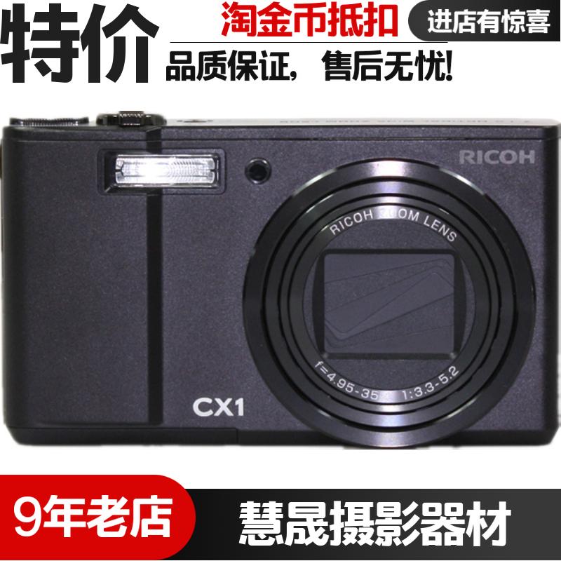 理光相机 cx