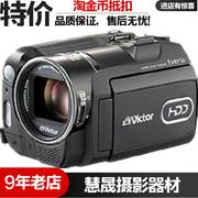 JVC/杰伟世 GZ-MG575AC摄像机正品二手高清数码摄像机家用DV闪存