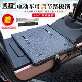 Battery lock pedal lock electric scooter power battery lock anti-theft lock bold chain adjustable battery lock