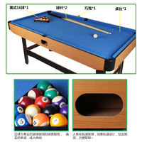 Special offer large 1.7 pool table 1.3 children pool table standard American household adult billiard table can not be folded