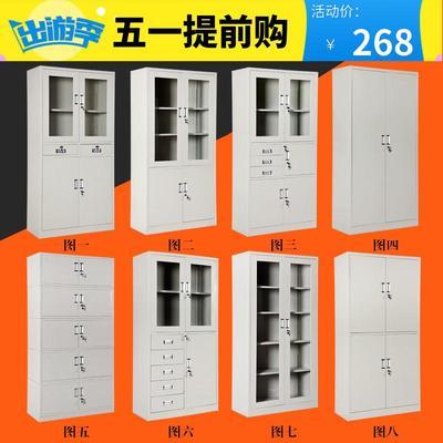 文件柜储物柜带锁