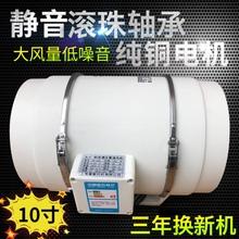 厨房油烟抽风机10寸卫生间换气排气扇 斜流增压管道风机强力静音