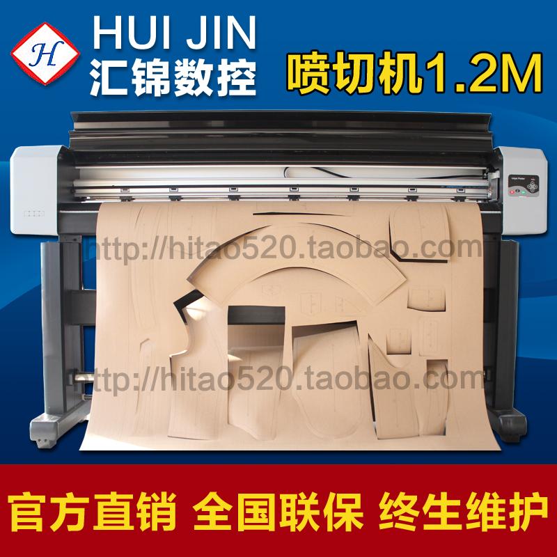 汇锦直销 高速喷切一体机喷墨绘图仪服装纸样切割绘图机CAD打印机