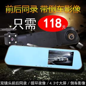 靖童双镜头行车记录仪 高清夜视后视镜倒车影像循环录像前后双录