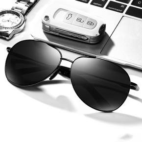 c714f01202 Sunglasses male 2018 new hipster sunglasses polarized frog mirror 2017 long  face driving driver driving glasses