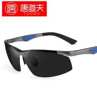 新款男士太阳镜铝镁太阳眼镜2016偏光墨镜司机驾驶镜钓鱼开车防晒