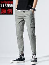 黑色运动裤男薄款胖子直筒灰色透气休闲裤男士夏季大码卫裤潮宽松