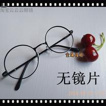 度60055027520017515010050配防辐射蓝光眼镜近视男女成品