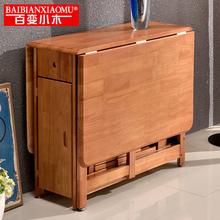 现代简约全纯实木餐桌椅组合可折叠伸缩小户型客厅创意家用吃饭桌