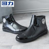 回力雨鞋男士短筒雨靴低帮防滑中筒防水鞋时尚胶鞋厨房鞋水靴套鞋