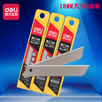 5 boxes of competent artist blade 18mm large wallpaper knife thickening wallpaper blade cutting blade cutting blade