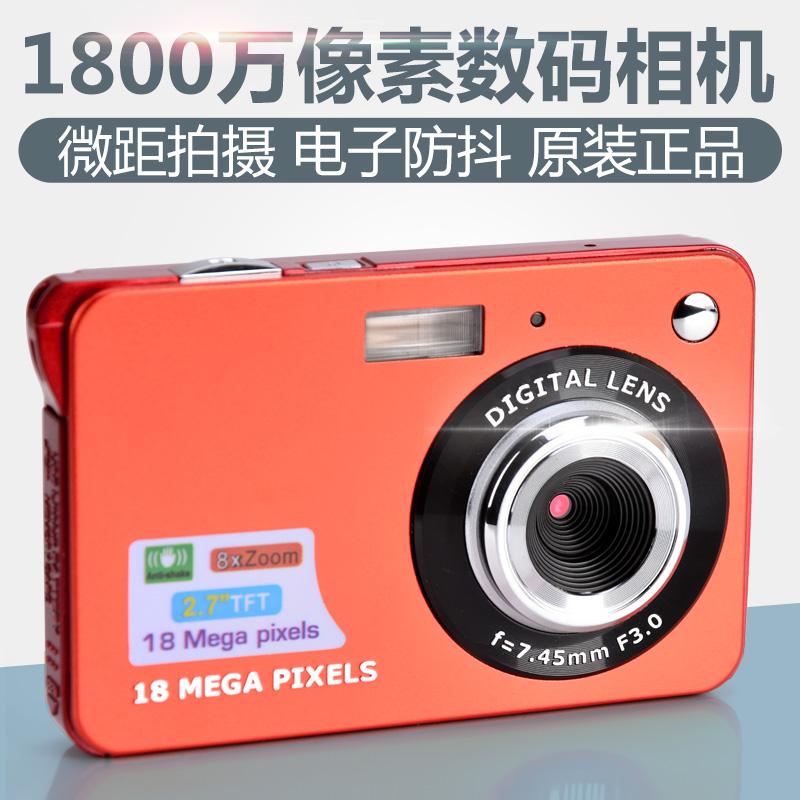 1800万像素数码相机