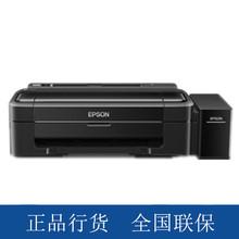 愛普生EPSON L130原裝連供墨倉式家用學習辦公照片打印機