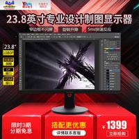 优派显示器24寸