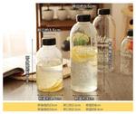 泡水喝的韩国冷泡杯大容量玻璃水瓶男女士水壶学生时尚创意随手